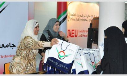 AAU Participates in Health Sciences Open Day