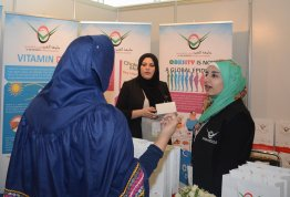 "AAU participates in the ""Health, Nutrition & Fitness"" Forum at UAEU"