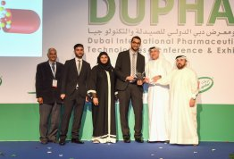 AAU participates in the biggest event of the Middle East in the field of pharmacy (DUPHAT 2017)