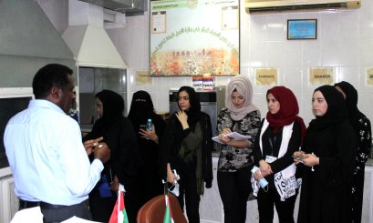 A Scientific Visit to the Fertilizer Factory for AAU Students