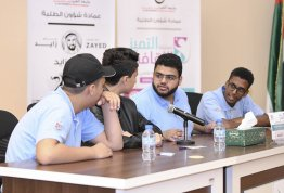 Baraem Al Ain Private School & Al Nahda National Schools- Boys - Abu Dhabi Campus