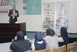 Al Andalus Private Academy & Al Khalil International Private School - Al Ain Campus