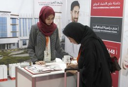Duphat Exhibition 2018 al ain university