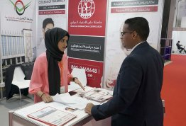 Duphat Exhibition 2018