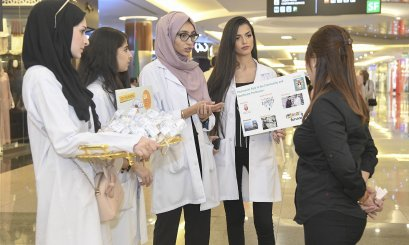 AAU raise awareness for Dalma Mall Visitors about the pharmacists role