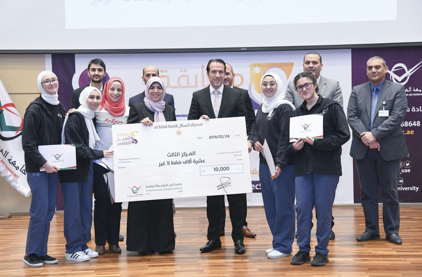 "AAU concluded the 5th Scientific Competition by coronation ""Tawam"" and ""Ashbal Al Quds"""