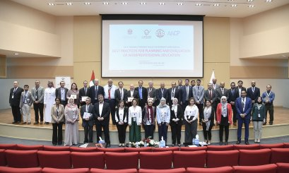 Al Ain University launches the Fifth Regional Workshop to develop faculty skills in pharmacy