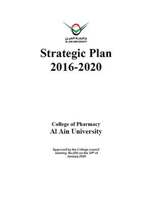 AAU College of Pharmacy - Strategic Plan 2016 - 2020